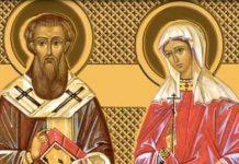 Святі Кипріян і Устина