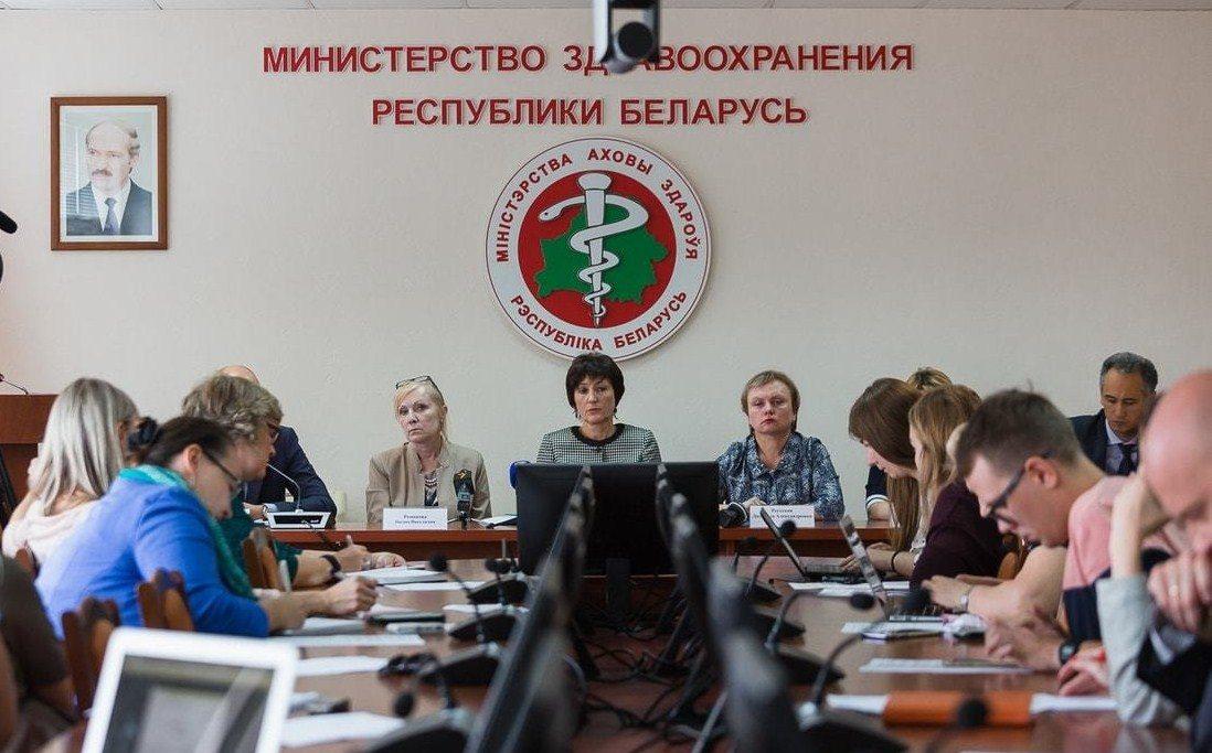 Минздрав Беларуси