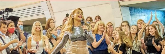 Концерт Тіни Кароль у метро