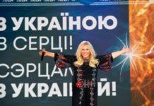 У Білорусі пройшов міжнародний фестиваль «Слов'янський базар»