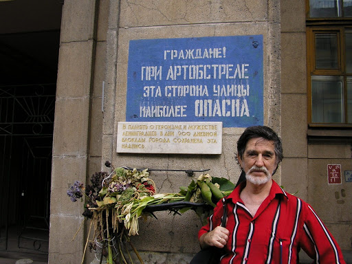 Батько Ігоря Соріна - Володимир Райберг