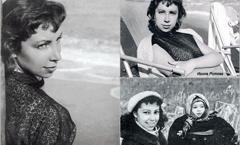 Ирина Ротова