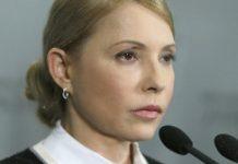 Юлія Тимошенко в реанімації