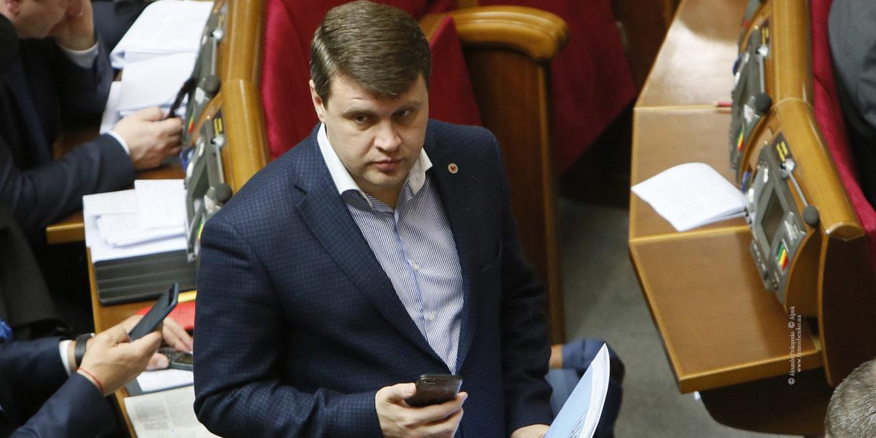 Депутат Вадим Ивченко
