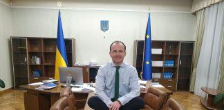 Министр Денис Малюська