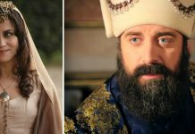 Гюльфем Хатун і султан Сулейман