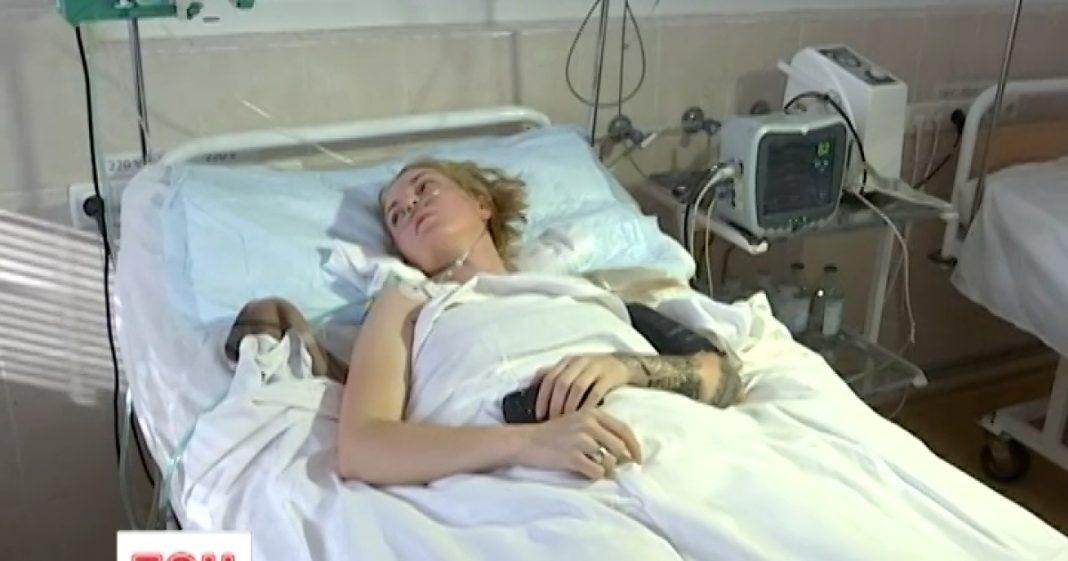 Маша Кончаовская в московской клинике