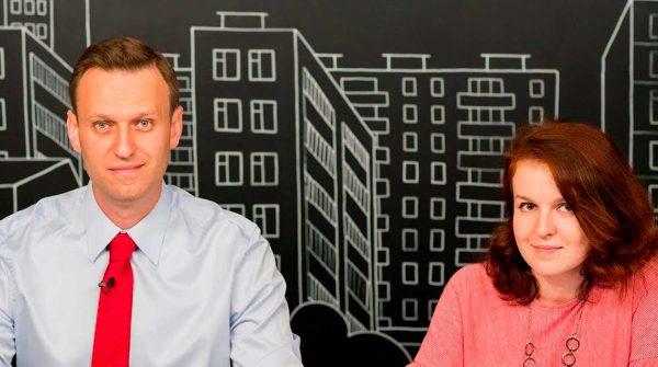 Алексей Навальный со своим пресс-секретарем Кирой Ярмыш