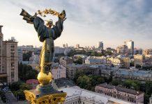 День Незалежності України 2020