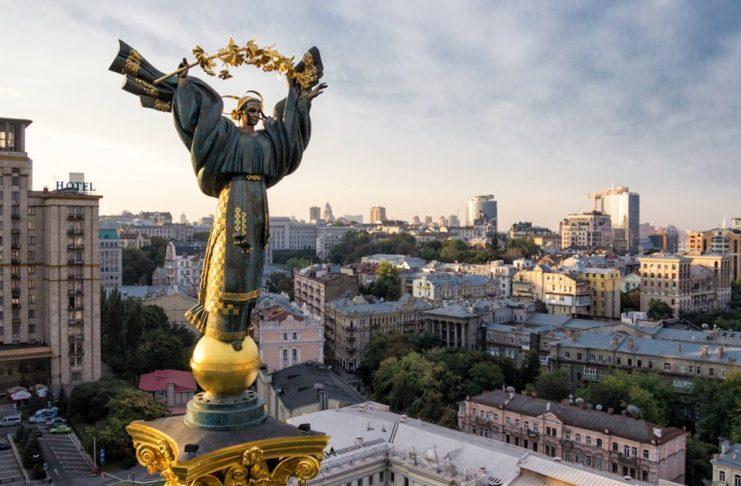 День Независимости Украины 2020