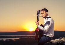 Молодість, гітара, любов!