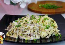 Брендовый салат