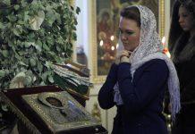 Моліться з вірою
