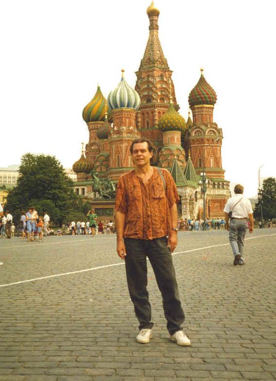 Петр Патрушев на Красной площади