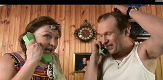 "Драка в ""Сватах"": Иван Будько, Беркович, Валюха и Ольга Николаевна"