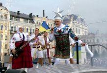 Скандальний концерт на День Незалежності України 2020