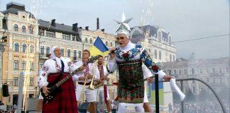 Скандальный концерт на День Независимости Украины 2020