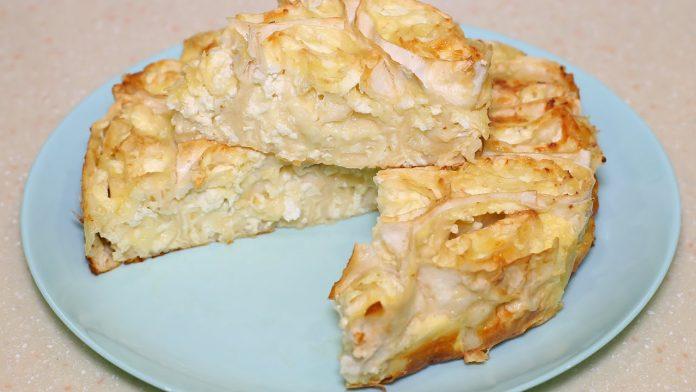 Сирний пиріг з лаваша