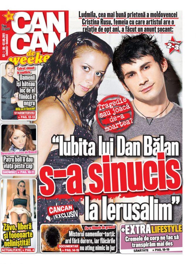 Обкладинка журналу Саn-cаn