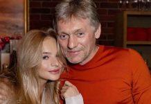 Єлизавета Пєскова і її батько Дмитро Пєсков