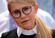 У Юлії Тимошенко коронавірус