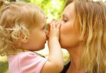 Поцілунки дітей в губи - табу