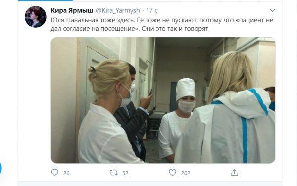 Твіттер Кіри Ярмиш, прес-секретаря Олексія Навального