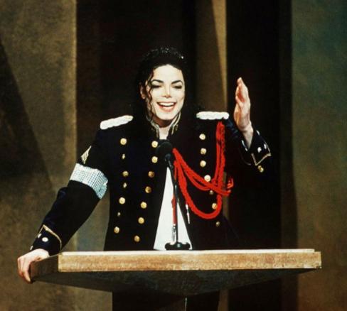 Китель Майкла Джексона