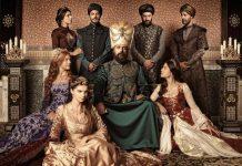 """Перша серія  """"Величного століття"""" вийшла в 2011 році"""