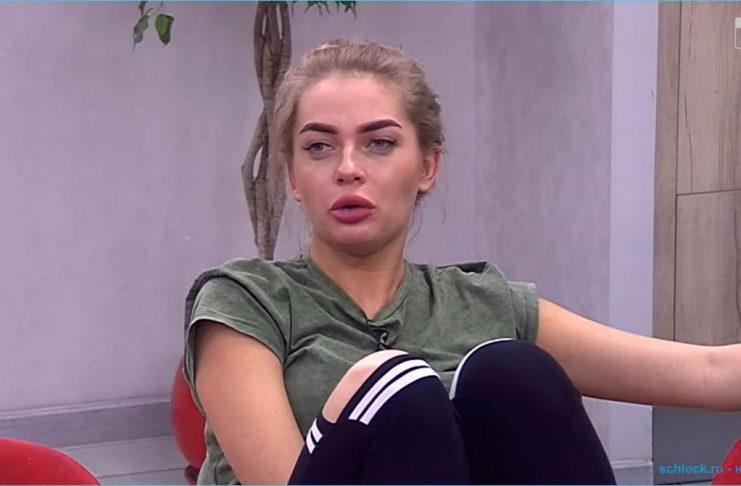 Екатерина Скалон