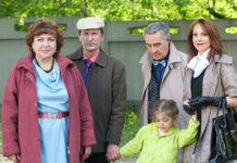 «Свати» - один з найпопулярніших українських серіалів