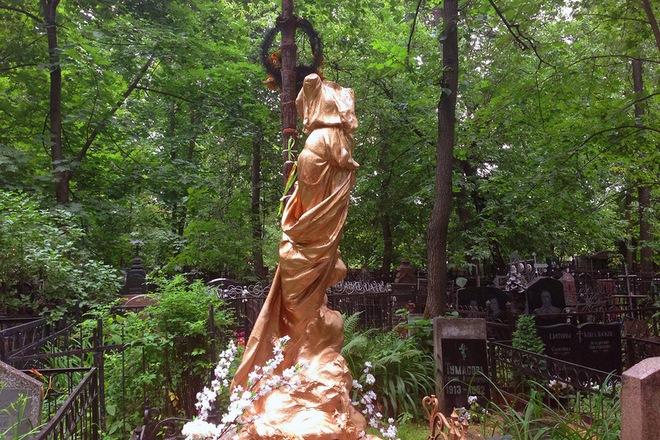 Памятник Соньки Золотой Ручки