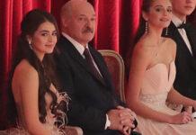 Олександр Лукашенко в оточенні фавориток