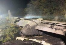 Падение самолета в Харьковской области