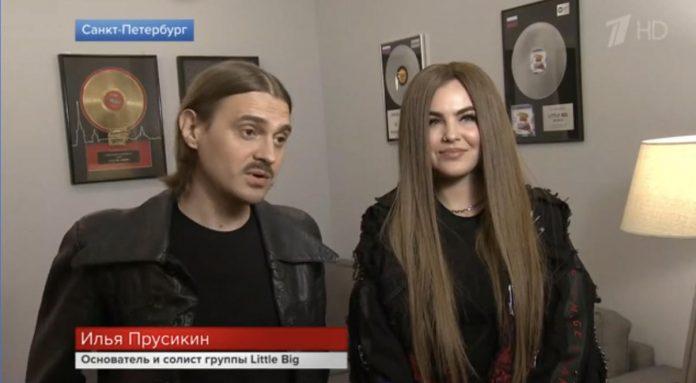 Ілля Прусікін і Соня Таюрська з Little Big