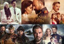 Турецькі серіали