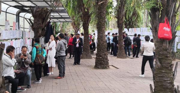 Ярмарка женихов и невест в Китае