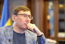 Юрій Луценко хворий на рак