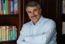 Доктор Євген Комаровський поговорив з шанувальниками про грудне вигодовування