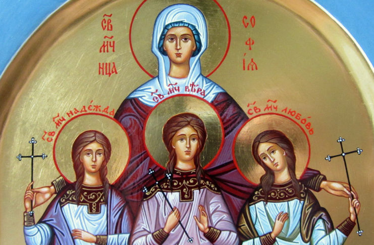 День Веры, Надежды, Любови и их матери Софии