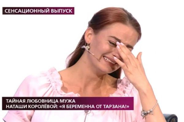 Анастасія Шульженко плаче