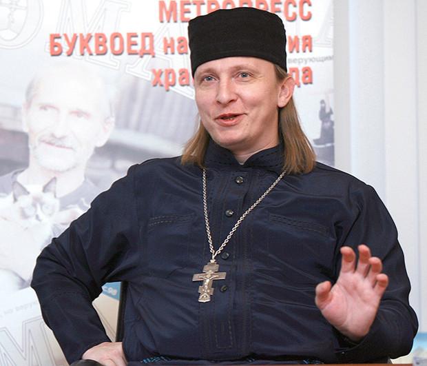 Священник Иван