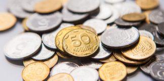 Які монети не будуть ходити з 1 жовтня 2020 року указом НБУ