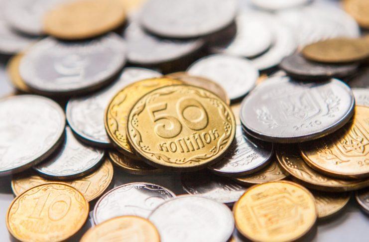 Какие монеты не будут ходить с 1 октября 2020 года по указу НБУ