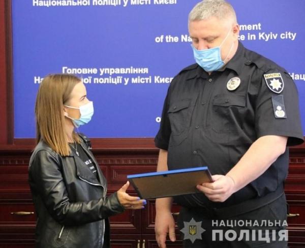Яна Илюхина получила награду за небезразличие