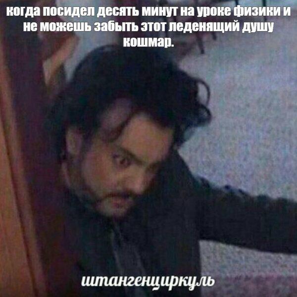 Мем про Кіркорова