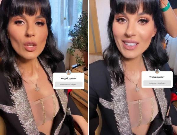 Маша Ефросинина в «Супер Топ-модель по-украински»