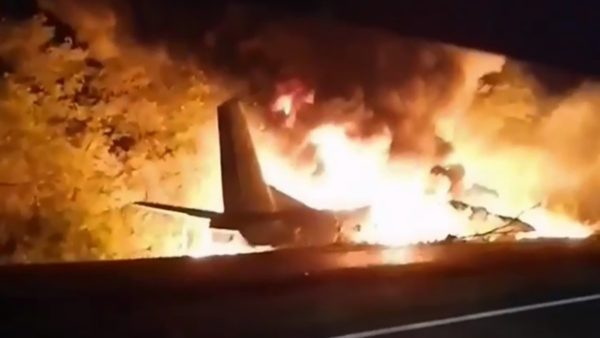 Літак впав, Чугуїв, Харківська область