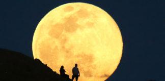 Что вам приготовила Луна