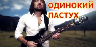 Шедевр на гитаре